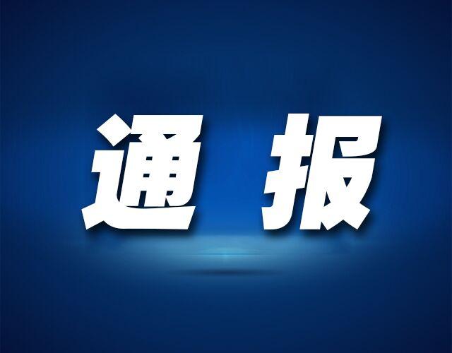 湖南衡东驾车撞人案已致12死 犯罪嫌疑人被依法批捕