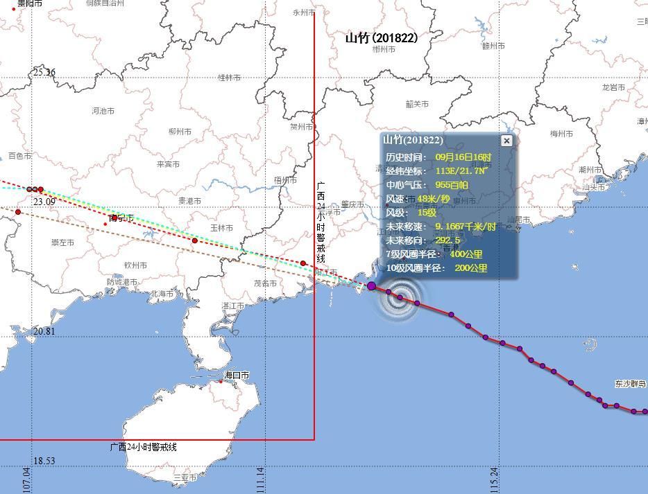 """台风""""山竹""""预计17-18时登陆 柳州市民切记防风防雨"""