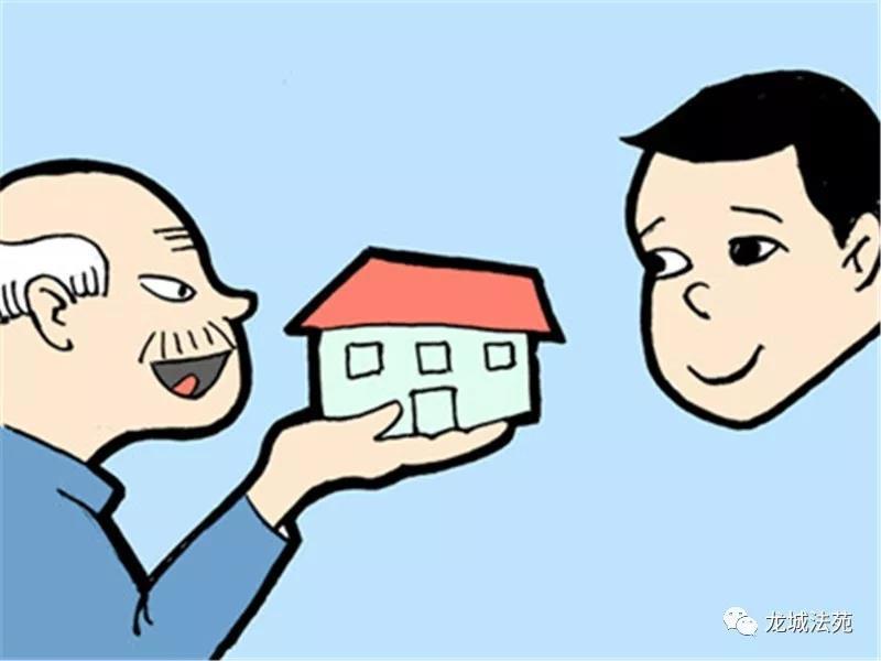 父亲单位房儿子出钱,父亡继母拒过户,法院如何判?