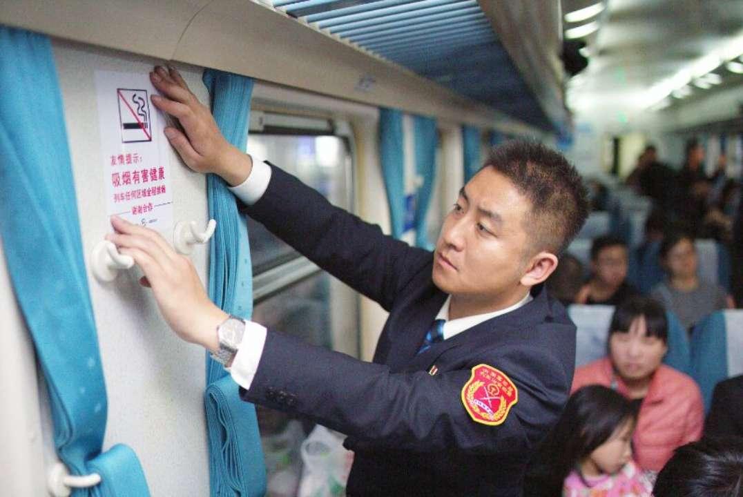 普通列车取消吸烟区,你支持还是反对?