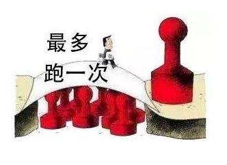 """""""最多跑一次"""",柳州海事局列出便民清单"""