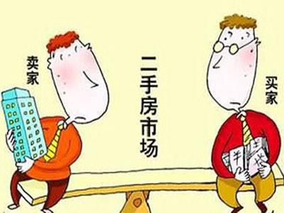 省事省钱!广西取消二手房公积金贷款评估报告和费用