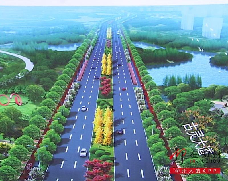 开年第一站:北部生态新区 郑俊康吴炜要求尽快把湿地公园建成世外桃源