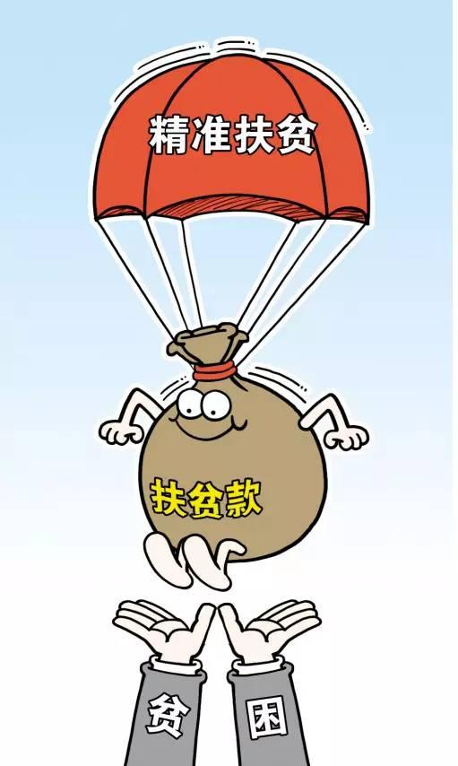 广西2019年度计划摘帽县名单公布!融安县在列