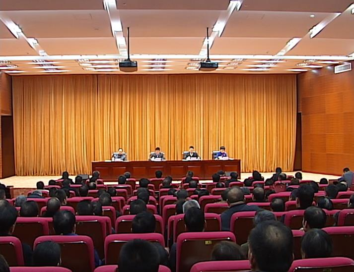 我市机构改革人事安排敲定 郑俊康与新任领导干部集体谈话