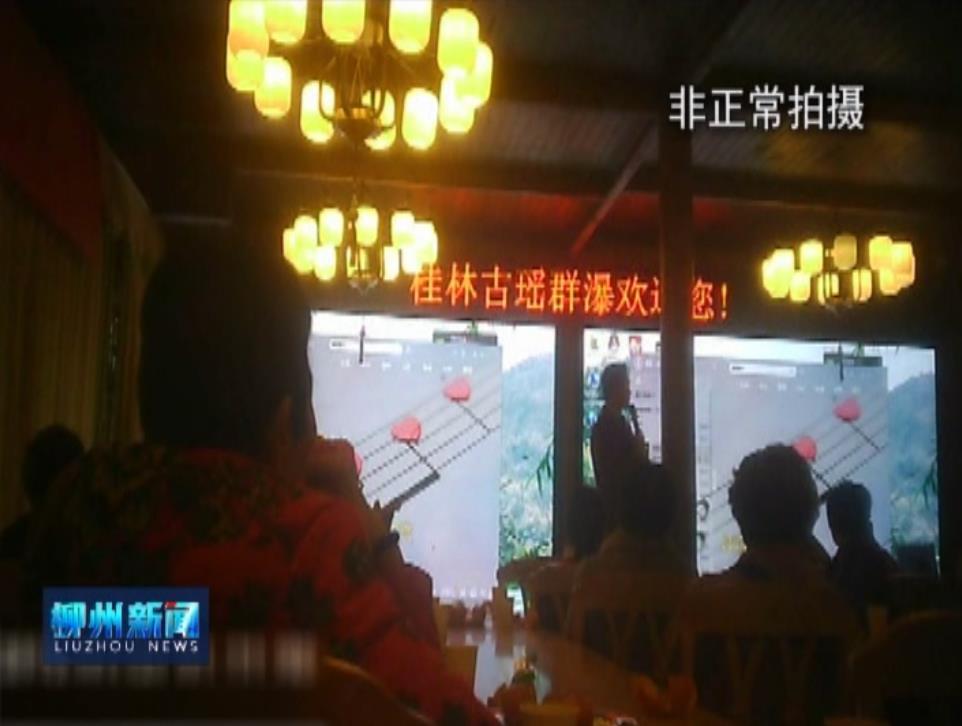 """长点心吧!39元桂林玩一天?""""低价游""""的背后有大陷阱……"""