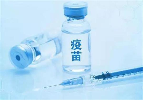 生产、销售假劣疫苗,最高可罚3000万!
