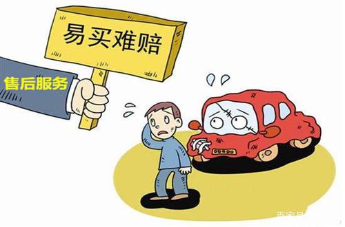 汽车消费维权难怎么办?严重侵害消费者权益经营者列入黑名单!