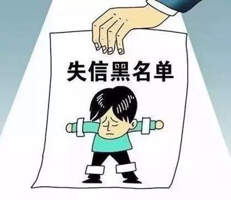 """广西药监局启动""""清网""""行动,这些人将被列入失信名单"""