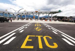 实锤了!明年起,没装ETC将不能享受通行费减免优惠政策