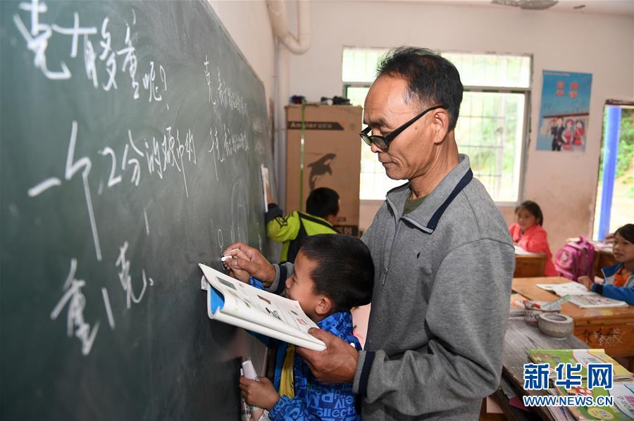 每年补助3万元!北部三县招募39名优秀退休教师,7月报名9月上岗