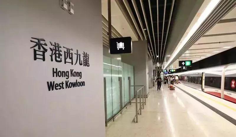 南宁将开行直达香港的高速动车!全程约4小时!