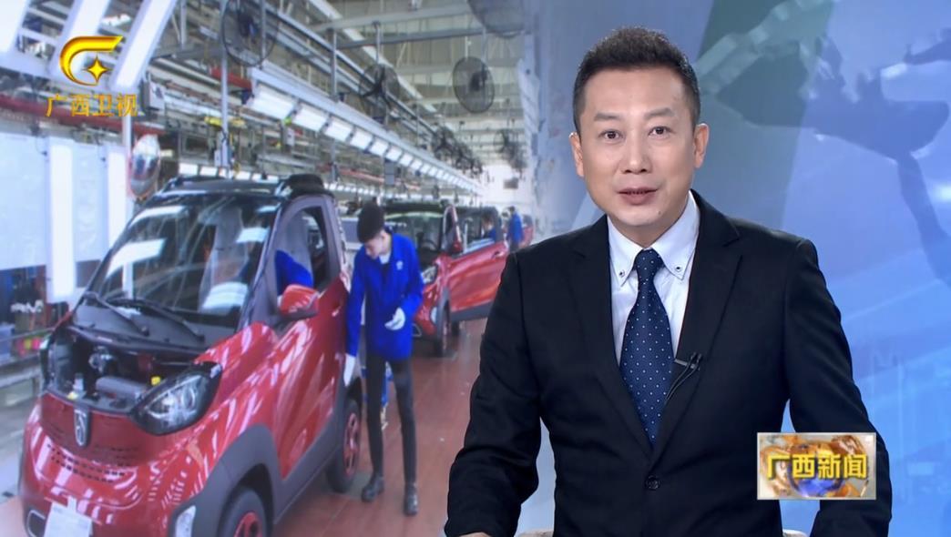 【视频】补贴逐步退出,柳州新能源汽车销售缘何不降反升?