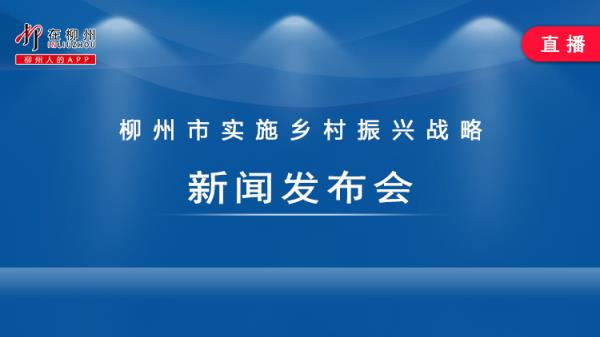 http://www.liuyubo.com/shehui/1924501.html