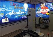 我市成立首个工业机器人专业院校