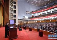 """十九大报告作""""中国特色社会主义进入新时代""""的重大判断"""