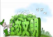 生态惠民,柳州人民很幸福!