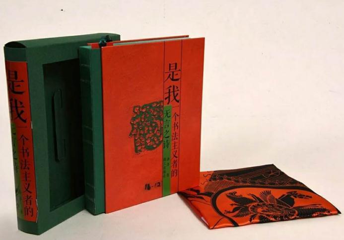 中国最美的书!广西3种图书获此荣誉