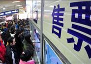 铁路将进行大规模调图 12月26日后火车票暂停发售