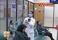 全面深化改革·医改惠民 规范医疗行为 优化服务流程