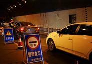 """【交警夜查现场】啤酒鸭吃出酒驾?醉驾司机""""有苦衷""""?"""