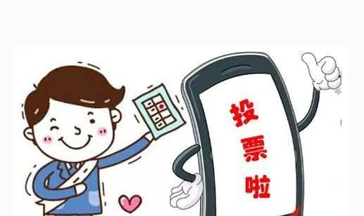 【投票】柳州4人入选第四届自治区道德模范候选人