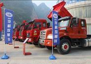 【大事件】柳州汽车将迎来重组 格局将发生改变