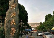 广西大学风景园林专业要被取消?校方回应:只是暂停招生