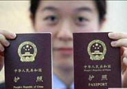 国内航线将不能用护照坐飞机 出入境人员受影响最大