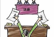 """柳江一银行员工违规操作被""""炒"""" 反状告单位违法"""