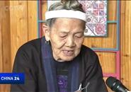 【棒】三江九旬侗族刺绣工匠获中国国际电视台点赞