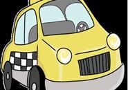 我市将开听证会调整市区出租车运价 方案有三个