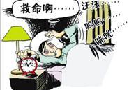 柳州大力整治噪声扰民问题 唱歌猜码大大声的要注意了