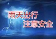 桂柳高速一上午发生6起事故 原因可能都和它有关