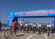 环广西公路自行车预热赛(钦州站):柳州队战绩突出