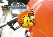 @各位车主,本周五晚油价估计又上涨↑↑↑ 请提早加油!
