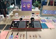 自治区成立60周年吉祥物系列文创产品发布 60多款产品萌化你的心