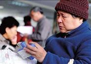广西贫困人口大病救治有保障!覆盖肺癌、肝癌、乳腺癌等……