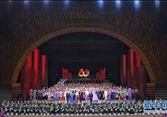 庆祝广西壮族自治区成立60周年文艺晚会13日晚将在央视综艺频道播出