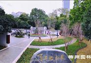 """浓缩柳侯百年历史 柳侯公园""""百年纪念园""""建成开放"""