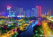斥资3.87亿大改革!柳州最新夜景高清大图曝光!冷艳天下