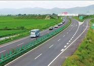 雒容至东泉公路工程项目启动,公路全长21.42公里