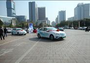 """东风风行在""""护好绿水青山""""上又有大手笔 风行新能源产品正式发车"""