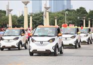 新能源车补贴政策调整 续航里程越长补贴越高