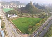 这块大草坪,又让柳州人在全国炫了一次幸福感!