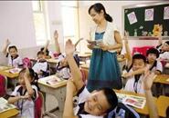 注意!2018年广西中小学教师公开招聘4月12日开始报名