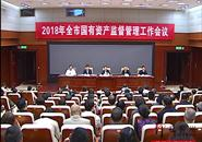 广西市属国企大PK:柳州总量第一利润第四 市长有话说