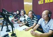 2018年度柳州市《创城热线》在FM102.9柳州综合广播开播了!