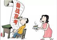 @考生及家长,这份中高考期间食品安全消费警示请查收