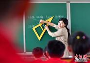 好消息|柳州将招聘284名特岗教师